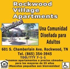 rockwood-apt-250