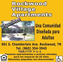 rockwood-apt-560