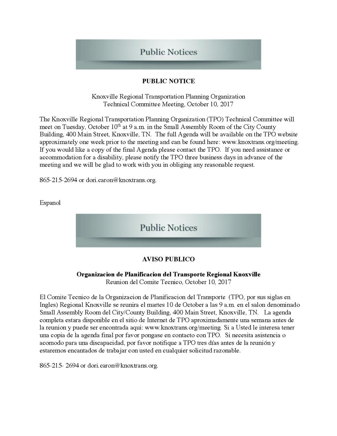 October 10, 2017  PUBLIC NOTICE  TC.jpg