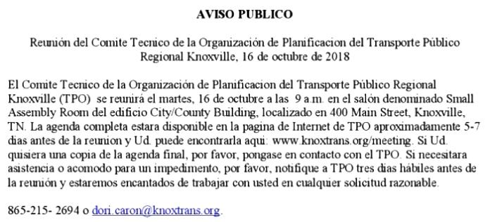 AVISOPUBLICO-page-001