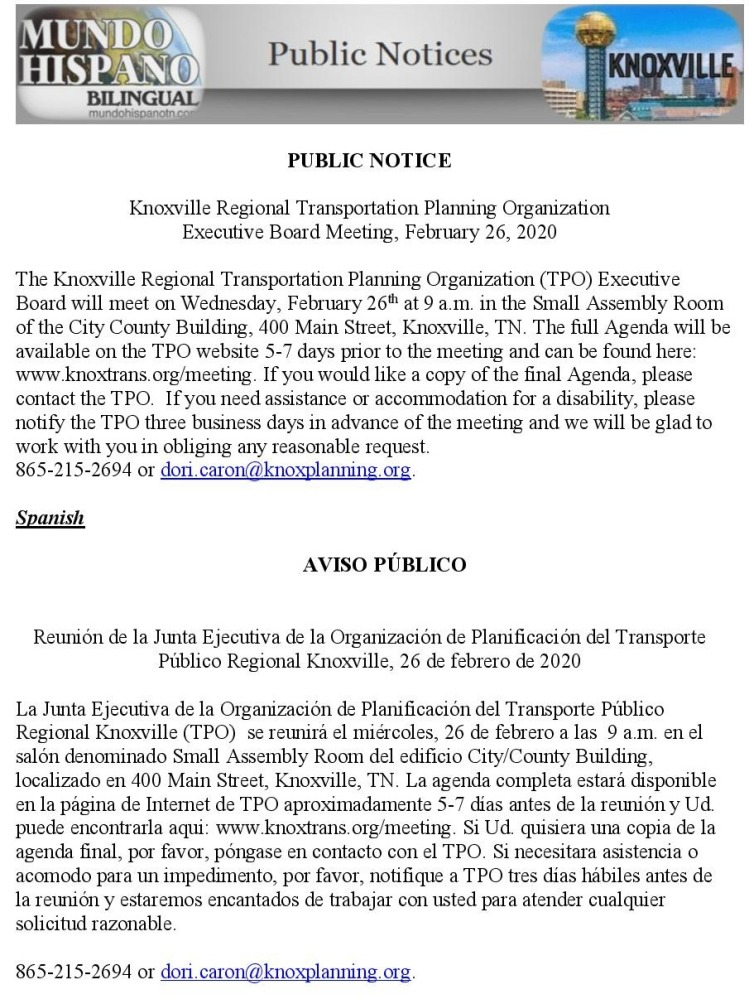 knoTPO-EB-2-26-2020